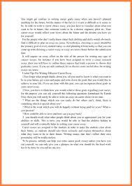 012 Short Term And Long Goals Essay Worksheet