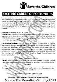 Logistics Officer Job Description Administration And Logistics Officer TAYOA Employment Portal 14