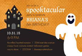 Free birthday party invitation templates ~ Free birthday party invitation templates ~ Free halloween birthday party invitation templates free halloween