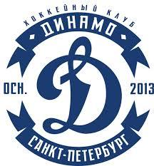 <b>Динамо</b> (хоккейный клуб, <b>Санкт-Петербург</b>) — Википедия
