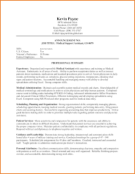 Sample Executive Assistant Resume Administrative Assistant Resume