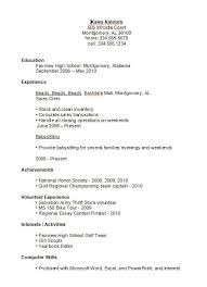 Sample Of Senior High School Resume