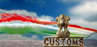 Indian Customs & Central Excise Department - Home | Facebook