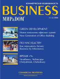 Mir&Dom.Business by Dmitry Chilikin - issuu