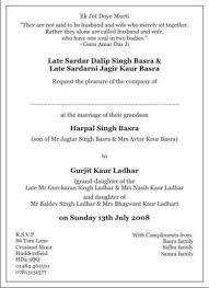 indian wedding invitation wording grandparents ~ matik for Wedding Invitation Cards Sikh sikh wedding invitation wordings,sikh wedding wordings,sikh wedding sikh wedding invitation cards wordings