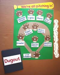 Baseball Theme For Classroom School Classroom Job Or Task