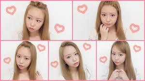 簡単5パターンの前髪ヘアーアレンジ短い前髪伸ばしかけの前髪の方にeasy 5 Look Bangs Hair Style