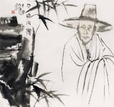 calligraphy painting of an old man