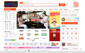 Chinese Font Design Online On Chinas Bleeding Edge Web Design Trends 2015 Smashing