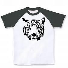 タイガー虎のイラストデザインtシャツトレーナー Good Days Nice