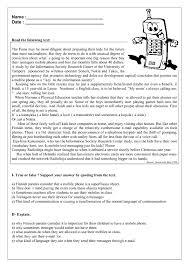 Mobile Phones Reading Comprehension Worksheet | School Ideas ...