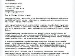 Certified Public Accountant Cover Letter Accounting Finance Cover ...