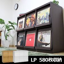 6 Mass 2  3 record rack record storage record case LP storage storage  furniture 4 squares display rack display rack record shelf ornament shelves  record ...