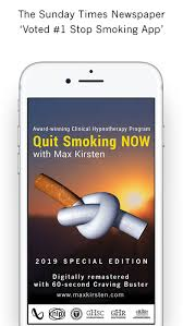Best Quit Smoking App Quit Smoking Now Max Kirsten App Price Drops