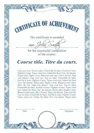 Acknowledgement Certificate Templates Template Acknowledgement Certificate Template 8