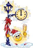 Картинки по запросу новогодний смайлик гифка