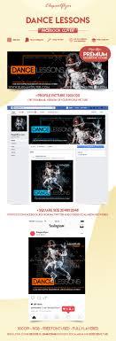 dance lessons premium facebook cover
