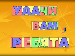 📝Как оформить контрольную работу по русскому языку  0013 013 zanimatelnyj russkij jazyk