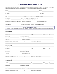sample application for jobreference letters words reference sample application for job 47870972 png