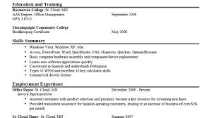 Doorman Resume Sample Doorman Job Resume For Manufacturing