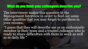 Restaurant Manager Interview Questions Youtube