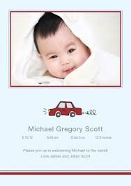 Car Birth Announcement Personalized Birth Announcements