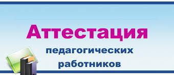 Аттестация ОМО учителей информатики Кировской области Средние областные показатели результативности