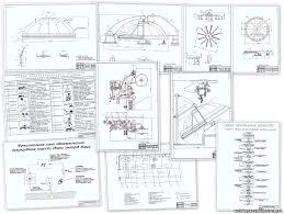 Дипломные работы Сборка и сварка днища топливного резервуара Сборка и сварка днища топливного резервуара