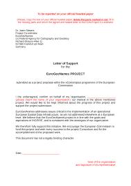 2017 Letter Of Interest Fillable Printable Pdf Forms Handypdf