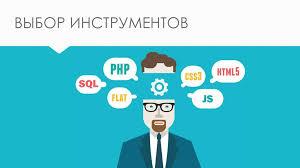 Разработка проекта обучающего web сайта по информационным  9