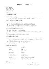 Resume Format For Freshers Bca Student Big Data Fresher Sample Free