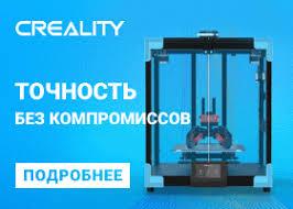 <b>3D</b>-<b>принтер Anycubic</b> i3 Mega от производителя ANYCUBIC ...