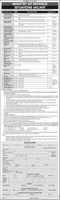 ministry of defence biodata form application form 2014 ministry of defence biodata form application form 2014