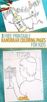 Aw Aren T These Free Printable