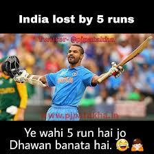 Small Picture Funny Cricket meme Hindi Jokes Pinterest Crickets meme
