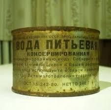 Убытки от блокады Донбасса могут составить 2 млрд долларов - половину оборонного бюджета, - нардеп НФ Кривенко - Цензор.НЕТ 3290