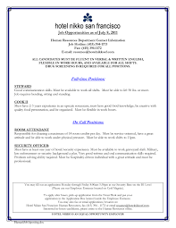 Sample Resume Objectives In Hospitality Industry Refrence Resumes