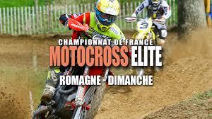 Elite Motocross Romagne Resume Elite Youtube