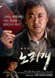 The Secret Scandal Full Movie Download HD 480p 400MB And 720p 865MB Google Drive Link