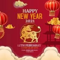 Happy chinese new year 2021! Ul Lau Z Qzd4m