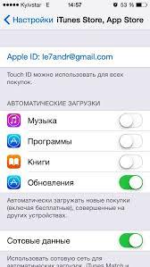 miten poistaa apple id tili