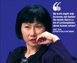 amy tan returns rules for virgins books daily com cn amy tan returns rules for virgins