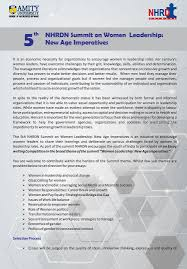 essay on social networking college essay paper apa cover letter  essay competition th nhrdn summit on women leadership new age essay competition 5th nhrdn summit on