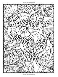 Signup to get the inside scoop from our monthly newsletters. 100 Swear Words Coloring Pages Ideas Swear Word Coloring Coloring Pages Words Coloring Book