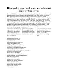buy argumentative essay buy argumentative essays webtaranis net homosekswalidad research paper buy argumentative essays webtaranis net homosekswalidad research paper