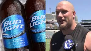 Free Bud Light Philly Bud Light We Did Not Forget About Philadelphia Eagles Super