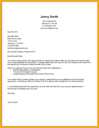 Bunch Ideas Of Veterinary Receptionist Cover Letter With No