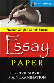 essay books me essay books