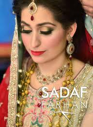 tips makeup artist egypt facebook