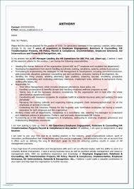 Resignation Letter Format For Tcs Sample School Supply List Akbaeenw